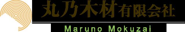 徳島海部の家づくりと不動産の丸乃木材